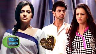 Ranveer gets Ishani Jailed For Killing Ritika's Child | Meri Aashiqui Tum Se Hi