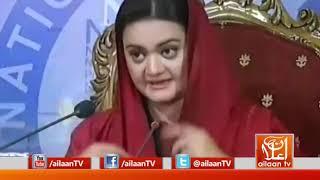 Maryam Aurangzeb Press Conference 09 October 2018 @pmln_org