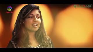 Khuda Hum Ko Aisi Khudai Na De....!!! Tribute to Masood/ Sheelo Singers: Tariq Hameed, Mohua Parial