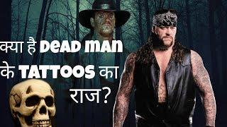 The Undertaker Tattoos Meaning In Hindi !अंडरटेकर के टैटू के पीछे की कहानी