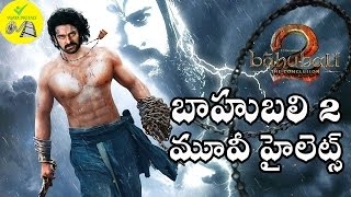 Bahubali 2 Movie Highlights 2017 | Latest Telugu Movie Bahubali 2 Trailers || Prabhas,thamanna || cm