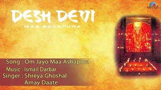 Desh Devi : Om Jayo Maa Ashapura Full Audio Song | Jaya Seal, Raj Singh Verma |