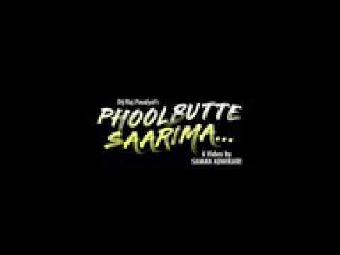 Xxx Mp4 A C BRO 2018 Nepali Songs 3gp Sex