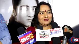 FILM KABBADI TRAILER AND MUSIC LAUNCH WITH STAR CAST