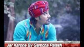 Jar Karone By Gamcha Palash Ft masum 2016 Bangla song   www getlinkyoutube com