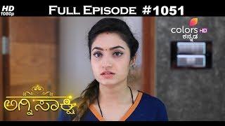 Agnisakshi - 13th December 2017 - ಅಗ್ನಿಸಾಕ್ಷಿ - Full Episode