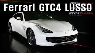페라리 GTC4 루쏘 신차발표회, 차량 설명, Ferrari GTC4 LUSSO