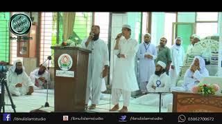 Hazir Hen Tere Darbar Me Ham By Hafiz Zain-Ul-Abdeen Jalali & Athar Jalali On Jamia Rehmania 2018