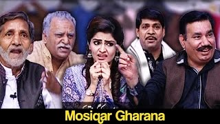 Khabardar Aftab Iqbal 2 April 2017 - Mosiqar Gharana - Express News