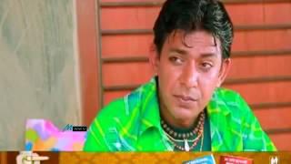 Bangla Eid Natok 2016 | Eti Mir Jafor By Chanchal Chowdhury - Part 1