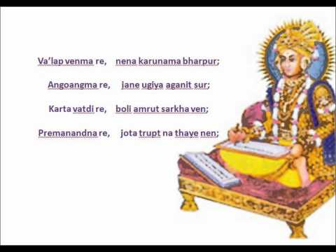 Aaj Mare Orde Re with lyrics