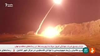 İran Suriya ərazisini ballistik raketlərlə vurub