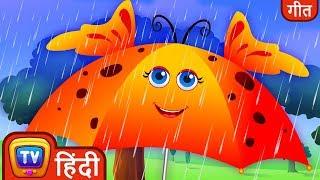 बारिश बारिश जाओ ना (Rain Rain Go Away) - Hindi Rhymes For Children - ChuChu TV