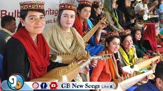 Brushaski And Balti Bazam Video Courtesy:Sad Ata Barcha At Altit Hunza -Gb New Songs