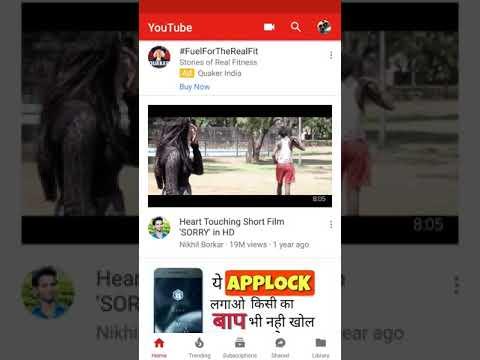Xxx Mp4 YouTube Ke Video Kaise Download 3gp Or Mp4 Karai Android Phone Mai In Hindi 3gp Sex