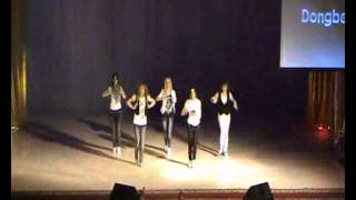 20 Dance perfomance 5   Dongbei   SHINee   Ring Ding Dong