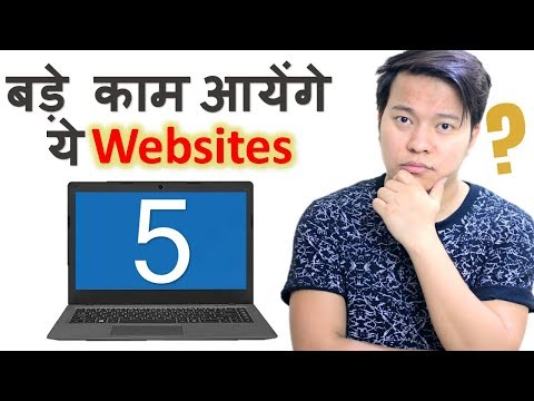 Xxx Mp4 5 Most Useful Websites For Every Computer User Must Know Computer Tips And Tricks 3gp Sex