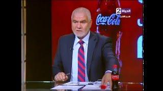 ستوديو الحياة - ك.إكرامي ...مافعله حسني عبدربه داخل  المباراة اليوم  مرفوض تماماً