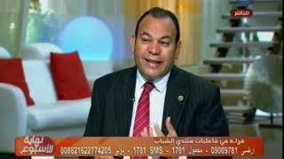 نهاية الأسبوع  الصحراء والجمل .. صورة مصر فى أذهان الغرب والتى صححها منتدى الشباب