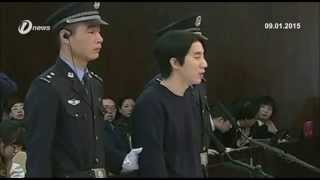 Jaycee Chan Sentenced To Six Months In Jail