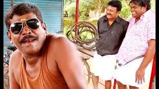 ഏതാടാ  ഈ  വേട്ടവളിയൻ...!   # Malayalam Comedy Show # Malayalam Comedy Skit Stage Shows