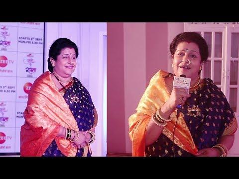 Xxx Mp4 Savita Prabhune Talks About Tujhse Hai Raabta ZEE TV 3gp Sex
