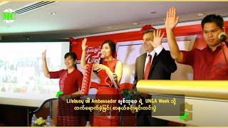 Press Launch of Chit Thu Wai, Lifebuoy's Ambassador Returns from UNGA Week