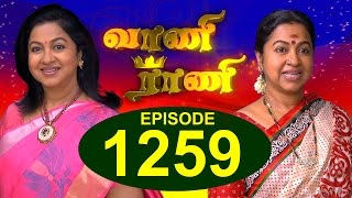 Vaani Rani - Episode 1259 - 11/05/2017