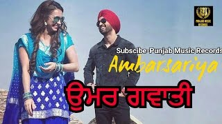 Umar Gawati(2 Rotian) || Diljit Dosanjh || Ambarsariya || Tips Films || Latest Punjabi Songs 2016