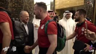 الحلقة 1 - استقبال بعثة المنتخب في الكويت