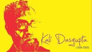 Ami Nodir Kul Pailam Na - Kali Dasgupta