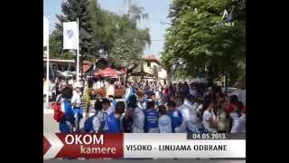 DANI OTPORA 2013- LINIJAMA ODBRANE VISOKOG 04.05.