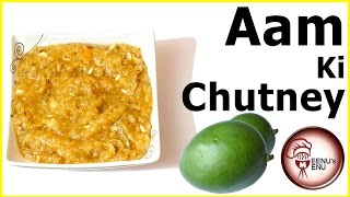 Aam ki Chatni Recipe in Hindi