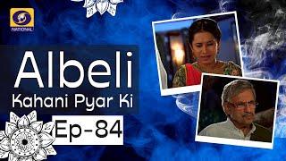 Albeli... Kahani Pyar Ki - Ep #84