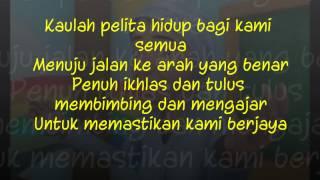 Najwa Latif feat Upin & Ipin - Terima Kasih Cikgu