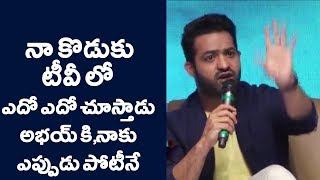 Jr.NTR Son Fight With His Son Abhay For TV Remote | Filmy Monk