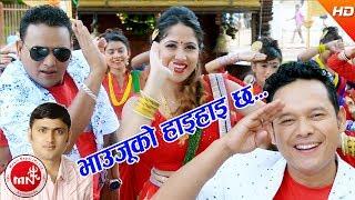 New Teej Song 2074   Bhaujuko Hai Hai - Badri Pangeni & Priya Bhandari Ft. Shankar BC