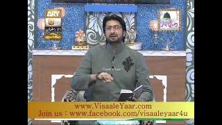 URDU NAAT( Sallo Alihi Wa Ailihi)TASLEEM SABRI AT QTV.BY Visaal