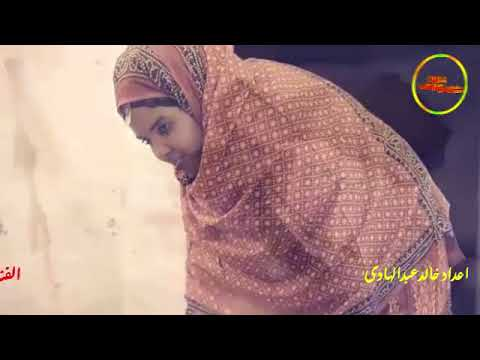 Xxx Mp4 اغنية سودانية لما جيت انا طالب ايدك الفنان محمد نايل 2018 3gp Sex