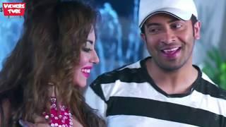 ঝর তুললো শাকিব খান তমা মির্জার 'অহংকার' সিনেমার হট গান - Shakib Khan Bubly Ohongkar Bangla Movie