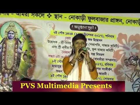Xxx Mp4 Jibon Mane To Jontrona Bangla Baul Song DevotionalSong Bangl Mandira Dasi 3gp Sex