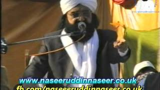 Ya Rasool Allah Conference (Dheer Kot) Pir Syed Naseeruddin naseer R.A - Episode 84 Part 2 of 2