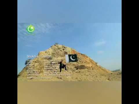 Shukriya pakistan (((( akmal hi Fi jhankar)))(1)