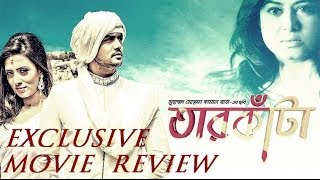 Tarkata (June 2014) তারকাঁটা Bangla Movie Review HD