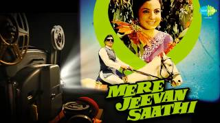 Chala Jata Hoon  Mere Jeevan Saathi  Hindi Film Song  Kishore Kumar
