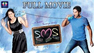 SMS Telugu Full Movie | Sudheer Babu | Regina Cassandra | Yuvan Shankar Raja | Telugu Full Screen