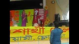 bangla boishakhi mela 2012