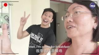 A Day in the Life of a Teacher (Dunman High School Teachers' Day Video 2016)