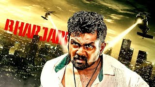 Bharjari Latest Hindi Dubbed Full Movie | New Dubbed Action Movies 2018