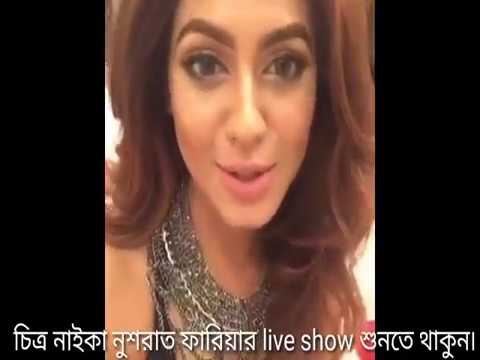 Xxx Mp4 Nusraat Faria Live Video নতুন বছরে নতুন নতুন ছবি ও সুটিং নিয়ে যা বললেন নুসরাত ফারিয়া 3gp Sex